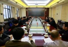 甘肃省副省长夏红民主持召开丝绸之路文化博览会筹备工作会议