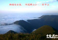 """天水武山县被列入""""国家全域旅游示范区""""首批创建名单"""