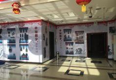 《申猴朝岁—丙申新春猴文物图片联展》在白银市博物馆开展