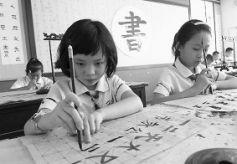 甘肃省将逐步把秦腔书法等纳入学校课程