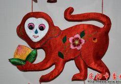 庆阳市博物馆五幅猴文物图片入展全国联展