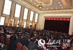甘肃省文化产业大会召开  王三运刘伟平讲话 欧阳坚主持