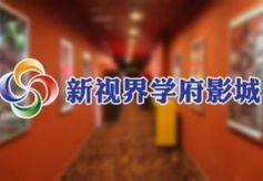 甘肃省数字影院达到123家  实现县级以上城市全覆盖