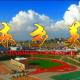甘肃省东乡族自治县纪录片《东乡美》:带您领略东乡的山与水