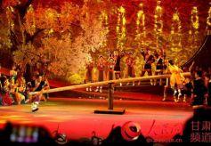 白马人历史主题大型歌舞剧《白马·印记》在甘肃文县上演