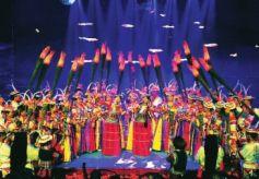 第二届陇南文县白马人民俗文化旅游节在文县隆重开幕
