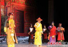 甘南原创大型安多南木特藏戏《唐东杰布》获甘肃优秀剧目