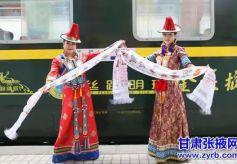 """甘肃张掖市借力""""丝绸之路旅游年""""推动旅游文化产业"""