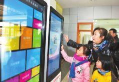 甘肃省图书馆引进新型电子书借阅机方便借阅