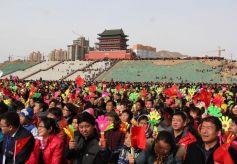 长征胜利80周年大型元宵群星公益演唱会在甘肃会宁上演