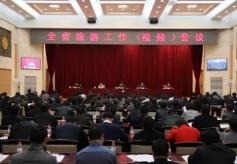 """2016年甘肃旅游工作会议:全域旅游引领""""十三五""""新发展"""