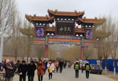 """金昌市永昌县2016年""""游百病""""群众文化旅游活动好评如潮"""