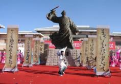 """甘肃省第四届""""张芝奖""""书法大展征稿启事"""