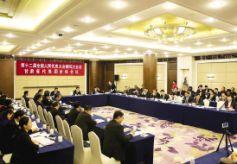 甘肃省委书记王三运:把敦煌文博会办成世界级文化盛会