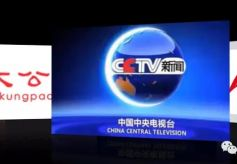 张掖文化旅游全民宣传行动2016年启动仪式即将举行