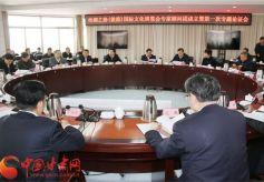 甘肃丝绸之路(敦煌)国际文化博览会专家顾问团成立