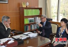 甘肃省文化代表团访问巴基斯坦洽谈丝绸之路国际文化博览会