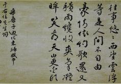 甘肃通渭籍书法家李枝荣书法作品展在乌鲁木齐展出