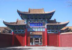 甘肃武威罗什寺:纪念西域高僧鸠摩罗什而建