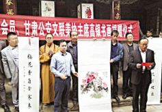 兰州青年书画家高银书画作品捐赠仪式在榆中县举行