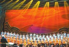 大型交响合唱《梦回敦煌》在甘肃大剧院上演
