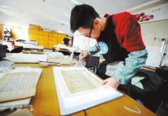 """甘肃省古籍保护中心修复师让古籍重获""""新生"""""""