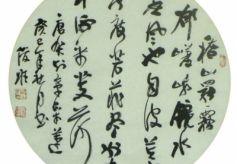"""甘肃省书法家协会会员杨俊旺:书法教育要从""""尊重""""开始"""