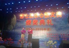 嘉峪关作家胡杨的散文集《大地上的敦煌》获第七届冰心散文奖