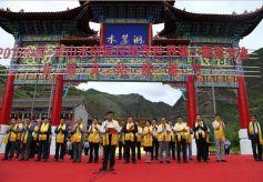 武山水帘洞祈福文化旅游节闭幕 去年旅游收入达4.85亿