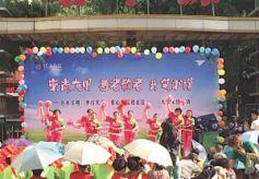 """老年文化大舞台""""尊老爱老助老""""大型文化活动兰州七里河举行"""