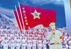 甘肃省长征艺术团走进兰州理工大学唱响《长征组歌》