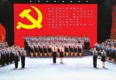 甘肃省直机关庆祝中国共产党成立95周年文艺晚会在兰州举行