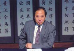 田英章书法高级研究班将于8月18日在兰州举办