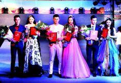 2016AMA亚洲国际超级模特大赛西北赛区总决赛在甘肃永靖落幕