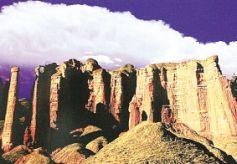 张掖国家地质公园命名为甘肃张掖国家地质公园