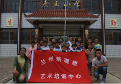 西部大学生影像计划:甘肃高校8名大学生再次抵达静宁拍摄主题微电影