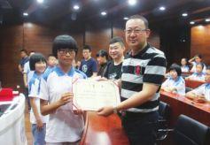 兰州首届新少年作家北京训练营学员顺利结业满载而归
