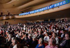 第六届敦煌行·丝绸之路国际旅游节于7月20日落下帷幕