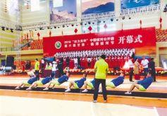 2016中国拔河公开赛暨第六届 甘肃·临潭拔河节在冶力关举办