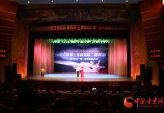 兰州群众广场•艺术舞蹈大赛开幕 67支队伍参赛