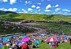 第十七届中国·九色甘南香巴拉旅游艺术节招商引资1.25亿元