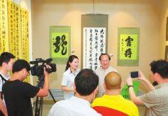 2016当代中国书画名家《东方艺术之源》甘肃省美术馆邀请展正式开展