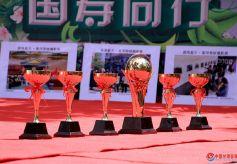 《碧海蓝天-黄河三峡摄影大赛》颁奖典礼在什川隆重举行