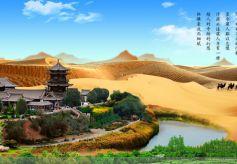 甘肃省打造丝绸之路经济带黄金段