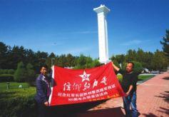 甘肃庆阳南梁:红军长征中的落脚点