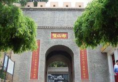 探寻甘肃天水的三国枕戈铁马之祁山堡遗址