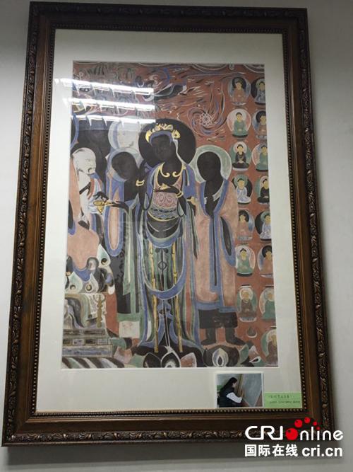 俄罗斯留学生叶莲娜的《敦化壁画临摹》作品。摄影:新华社记者刘恺
