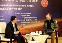 甘肃省在经济文化两方面拓宽与俄罗斯合作