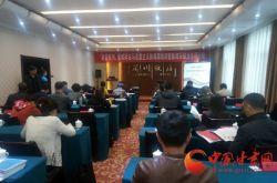 甘肃省报刊、网络新闻采编业务研讨会在兰州举行