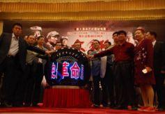 甘肃重大革命历史题材电影《大会师》将于26日登陆全国院线